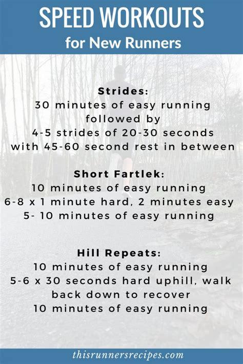 Beginner Speed Workouts
