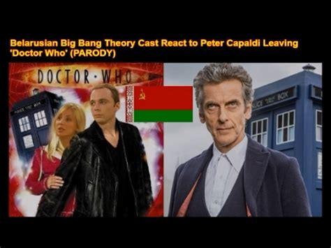Belarusian Big Bang Theory Cast React to Peter Capaldi ...