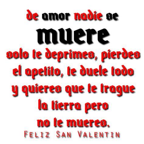 Bellas Frases Chistosas Para San Valentin