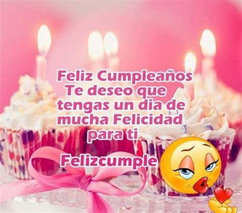 Bellas Frases Para Saludar En Un Cumpleaños | Saludos De ...