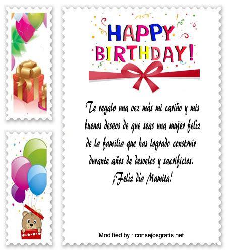Bellos saludos de cumpleaños a mi Madre | Mensajes de ...
