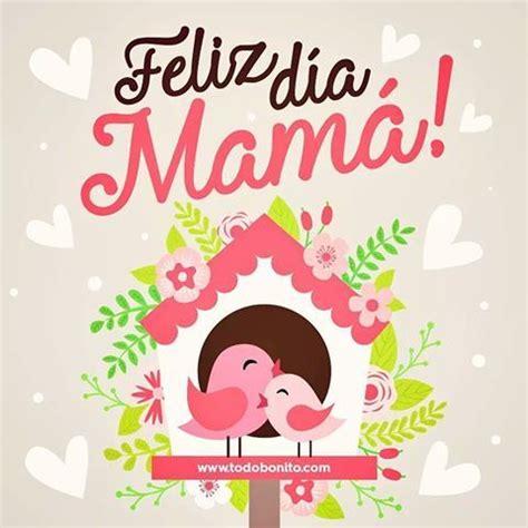 Best 25+ Feliz dia mama ideas on Pinterest | Dios, Frases ...