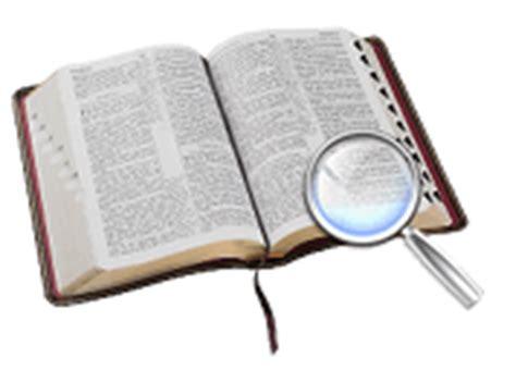Biblia online en español   Concordancia biblica
