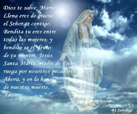 Biblioteca y Galeria de la SMHE: Ave María Purísima.