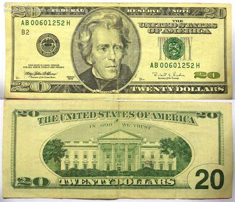 Billete de 20 Dólares (USA 1996) - 56637 - Biodiversidad ...