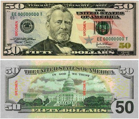 Billete de cincuenta dolares