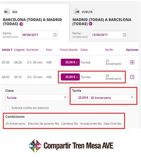 Billetes AVE a 25 euros, cómo comprar en Renfe