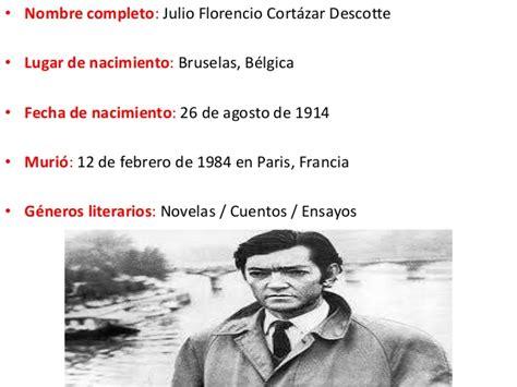 biografia de julio cortazar