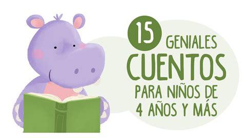 Blog Archivos - Juegos infantiles