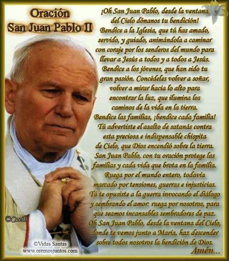 ® Blog Católico Gotitas Espirituales ®: ORACIÓN OFICIAL A ...
