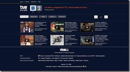 Blog de Manolo: RTVE a la carta. La televisión al alcance ...