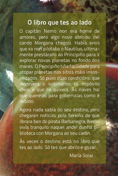 Blog Gándara Lemos CEIP A GÁNDARA DE MONFORTE: 23 de abril ...