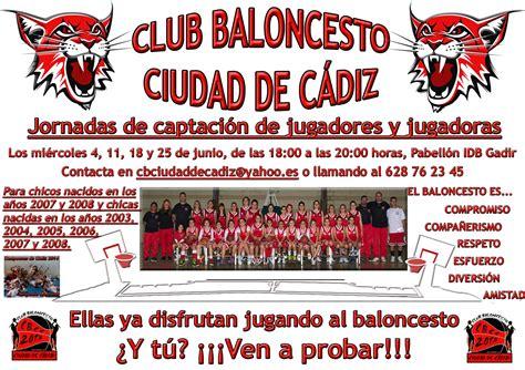 Blog oficial del Club Baloncesto Ciudad de Cádiz: junio 2014
