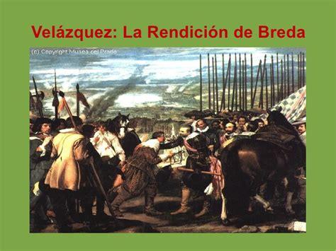 Bloque 9: La España del siglo XVII
