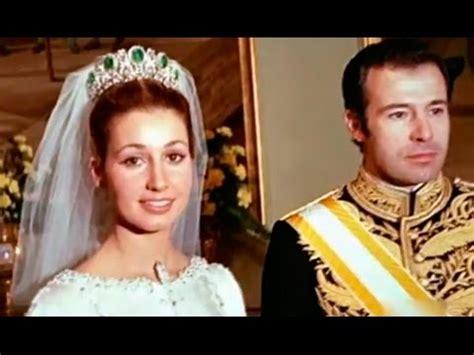 Boda de Alfonso de Borbón y Carmen Martínez Bordiu (1972 ...
