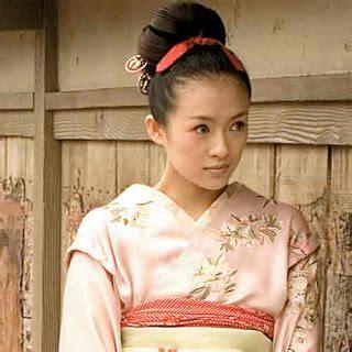 Bohemio Mundi: Memorias de una Geisha
