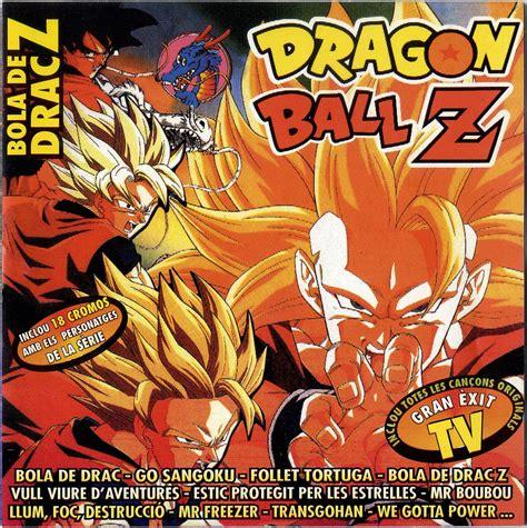Bola de Drac Z   Dragon Ball Super