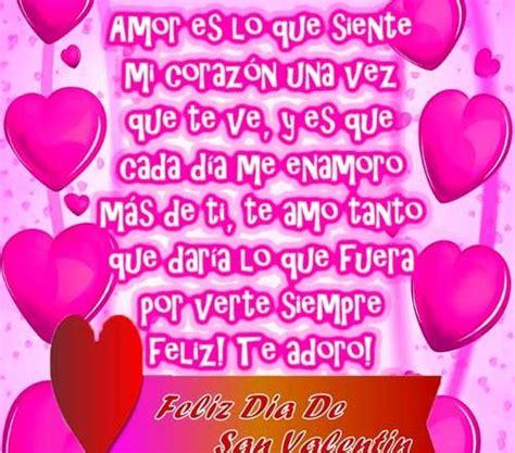 Bonitos Mensajes De amor Y Amistad Cortos   Fechas ...
