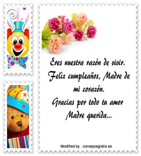 Bonitos Mensajes De Cumpleaños Para Mi Mamá | Saludos De ...