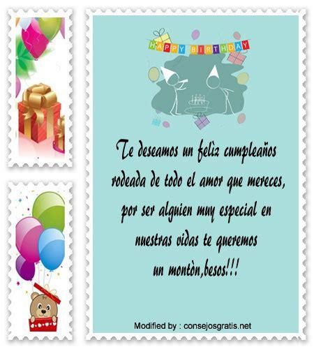 Bonitos saludos de cumpleaños para mi jefe | Tarjetas de ...