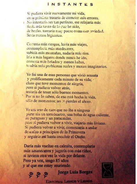Borges Si Volviera A Nacer – Idea de imagen del coche
