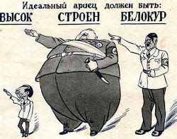 Boris Yefimov Ukranian-born Soviet and Russian caricature ...