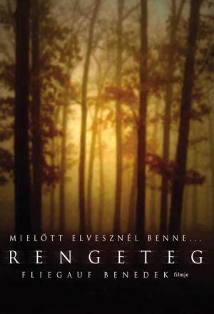 Bosque  2003    FilmAffinity