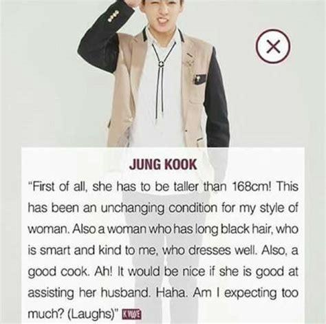 BTS JungKook Dating?! | K-Pop Amino
