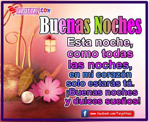 BUENAS NOCHES - Hermosas tarjetas y postales con mensajes ...