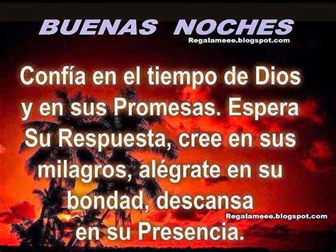 BUENAS NOCHES / TARJETAS Y POSTALES CRISTIANAS GRATIS