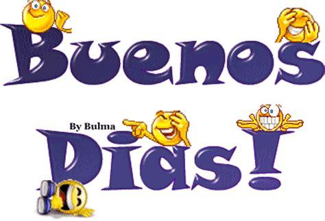 Buenos Días a Ti gifs.: Emoticones