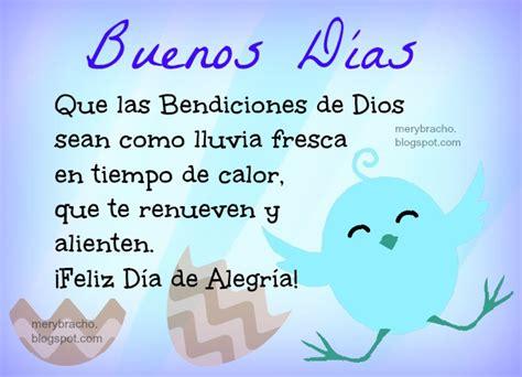 Buenos Días, Bendiciones de Dios para ti | Entre Poemas ...