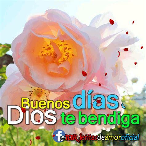 Buenos días Dios te bendiga, que tengas un excelente día