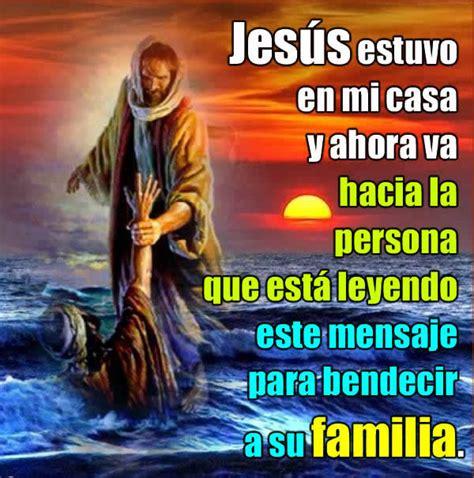 Buenos dias domingo | Hoy Feliz Navidad