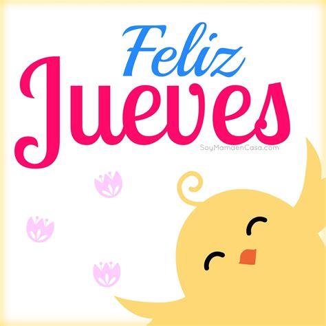 Buenos días, #feliz #Jueves http://soymamaencasa.com ...