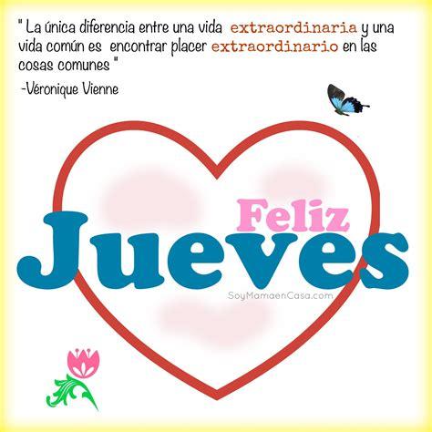 Buenos días #feliz #Jueves www.soymamaencasa.com ...
