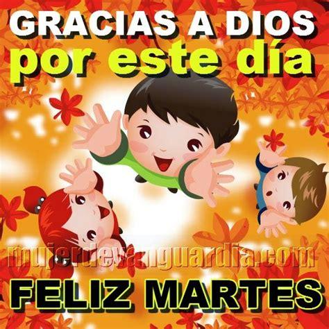 Buenos días feliz martes | Saludos de cumpleaños, santo ...