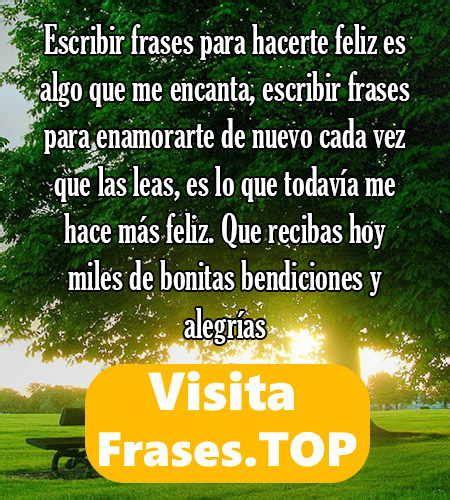 Buenos Dias Frases Romanticas | www.pixshark.com - Images ...