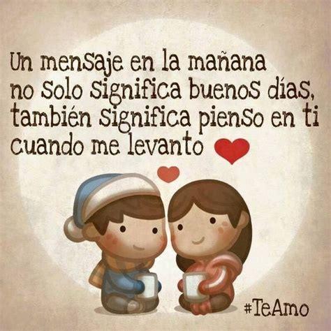 Buenos días mi amor http://enviarpostales.net/imagenes ...