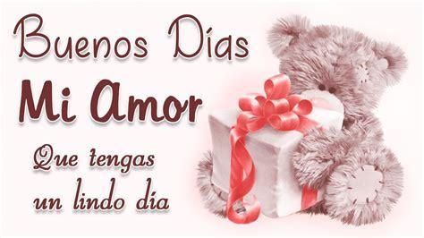 Buenos días mi amor que tengas un lindo día ♡ ♥ Este ...