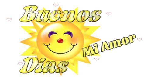 Buenos Días Mi Amor Te Amo Mucho|Este Hermoso Mensaje Es ...