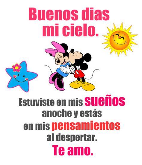Buenos dias mi cielo | Poemas de Amor | Frases | Pinterest ...