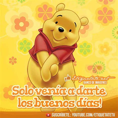 Buenos Dias -Pooh Image