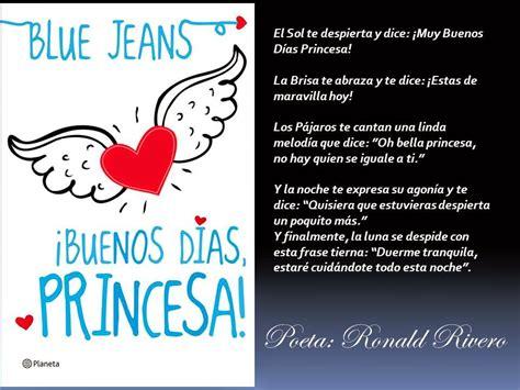 Buenos Dias Princesa Poemas | www.pixshark.com   Images ...