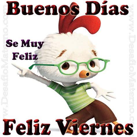 Buenos Días viernes | Buenos Días Y Buenas Noches ...