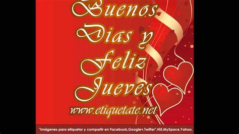 Buenos dias y feliz jueves !!! - YouTube