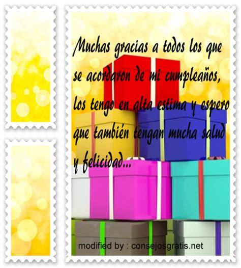 Buscar agradecimientos de felicitacion - Imagui