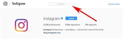 Buscar amigos en Instagram sin tener cuenta o sin registrarse