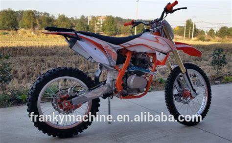 Buy From China Online Cheap 150cc Dirt Bikes - Buy Cheap ...
