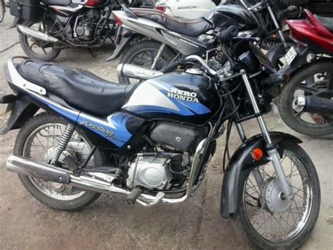 Buy used Hero Honda Passion Plus babupara Siliguri